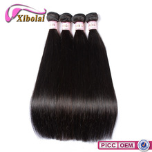 China Alibaba Expresar Hot Sale Dyeable Indian Virgin Human Silky Straight Wave Hair Weaving