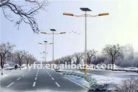 40W Solar LED Street Light (super bright)