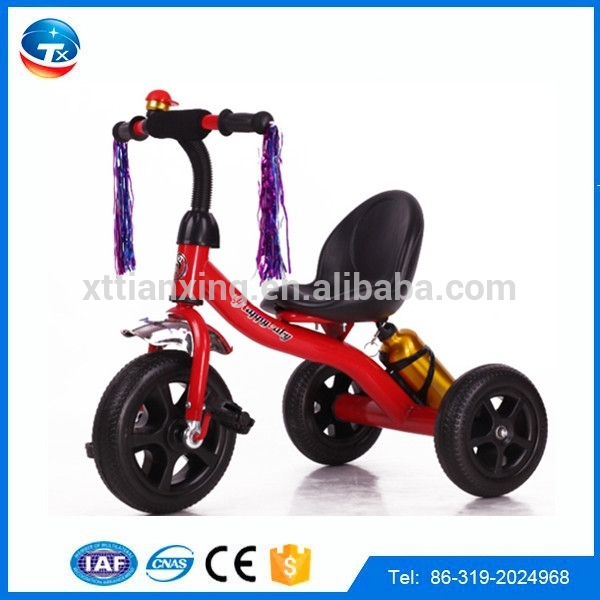 www.alibaba.com.cn expressar china wholesale market cheapest price baby tricycle with three wheel