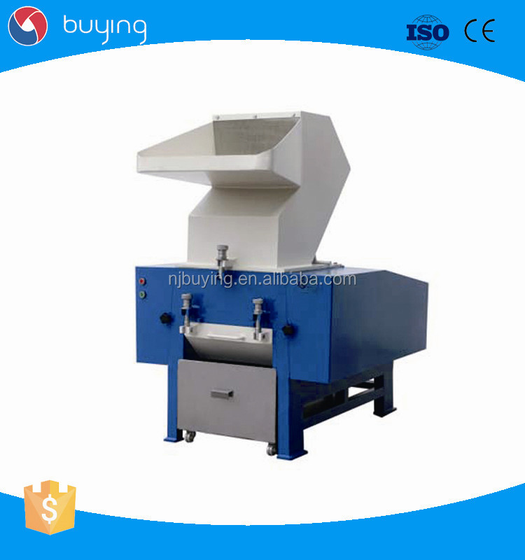 automatic waste plastic recycling plant PP bags PE film recycle washing machine