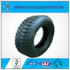 Rubber Tires / Rubber Wheels / Rubber Soild Wheels