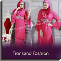 Transend Fashion Supply Model Baju Kebaya