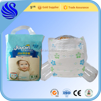 2015 hot sell disposable baby diaper