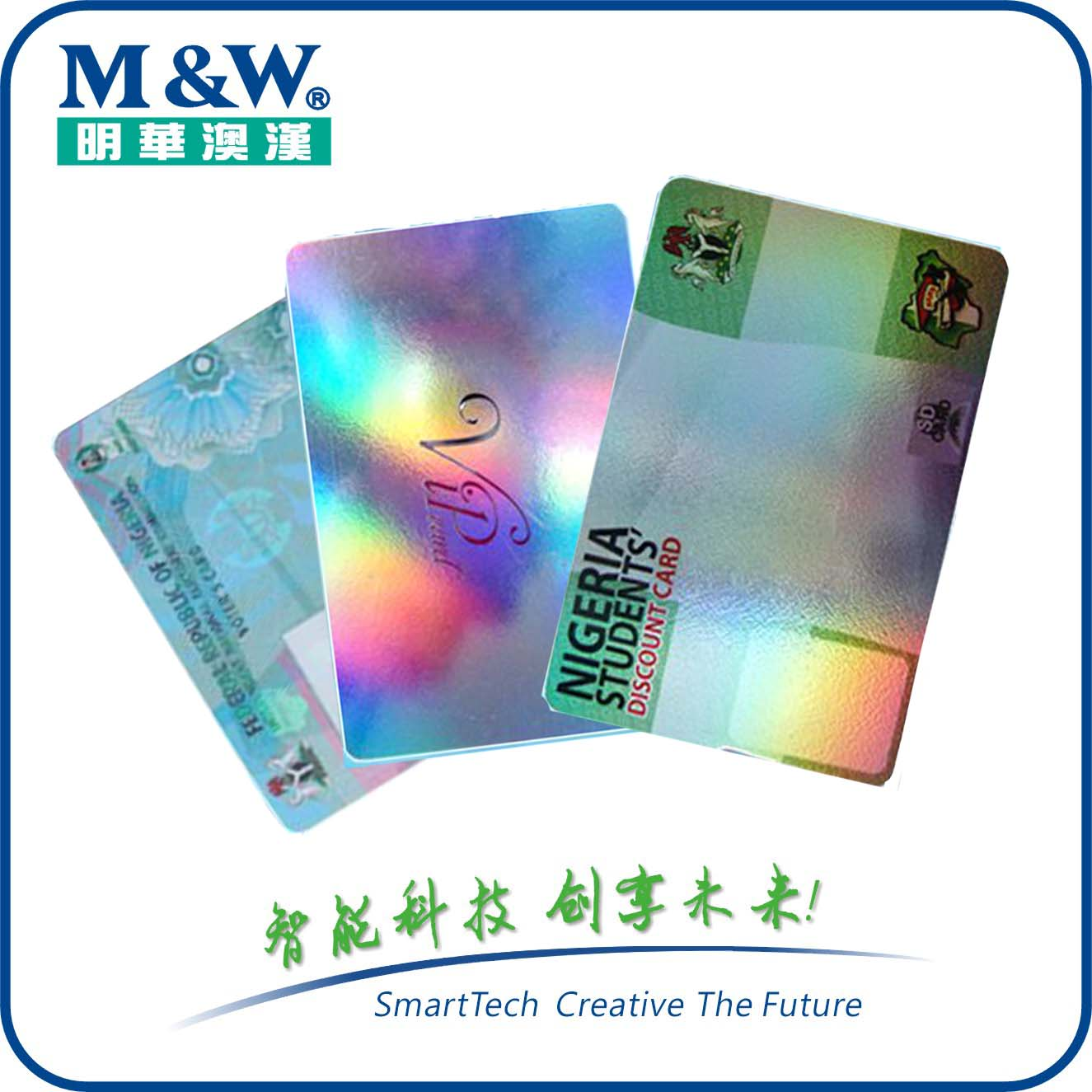 Free Shipping FM1108 M1 Smart Chip Card Custom