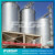 High Capacity Stainless Steel Silo with Low Investment