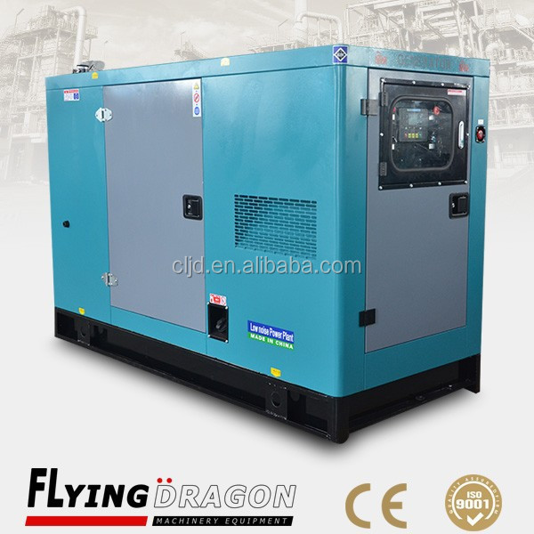 24kw enclosed type diesel generator set silent 30kva soundproof power generators with cummins engine 4BT3.9-G2 for sale