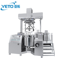 high quality high shear vacuum homogenizer mixer cosmetic emulsifying making machinery for body lotion cream