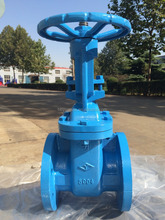 bs 5163/5150 bb os&y Cast Iron Gate Valve, water seal gate valve with rising spindle