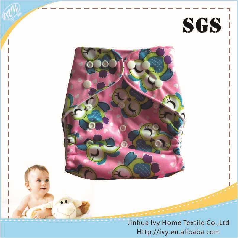 Baby Cloth Diaper Manufacturer baby joy diapers usa