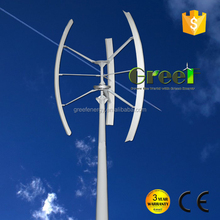 Low rpm 3kw vertical axis wind turbine generators, 3kw magnetic wind turbine price