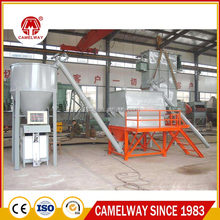Hot sale commercial dry mix mortar plant/dry mortar mixer