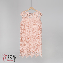 Pink mecrame lace A-line dress Italian quality