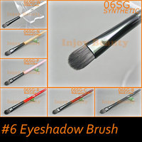 normal copper ferrule makeup cosmetic brush (06SG-6)