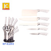 2017 new design 8 Piece Stainless Steel Knife set coating hollow handle With Acrylic block