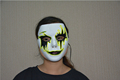 High Bright Party Cosplay EL Flashing Wire Mask Masquerade & Halloween Mask