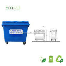 Customized Color 660L Heavy Duty Plastic Storage Container