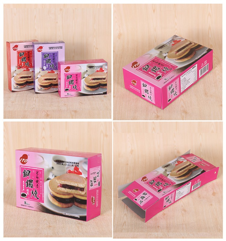 High quality oem grade biscuit cake food paper box