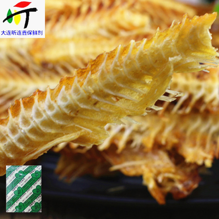 The best oxygen absorber for dried fish the low price