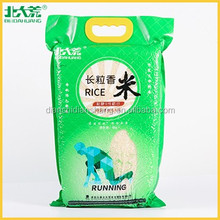 2016 4kg Paoboiled Rice 5% Broken Specification From Reliable Rice Manufacturer In China