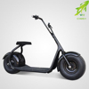 2016 new electronic motorcycle of long range Excellent electric scooter for adults