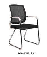 Top office chair ergonomic computer game chair office furniture dubai TXW-5009B