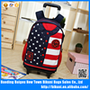 newest design nylon luggage school bag removable backpack for children China