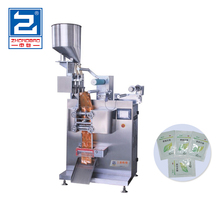 Automatic granule four side sealing packing machine for white sugar salt oatmeal coffee