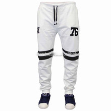 white pants trousers new design for men cotton pants casual sport jogging pants for men and women