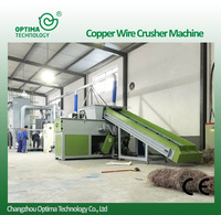 scrap copper cable granulator/ scrap copper cable recycling machine