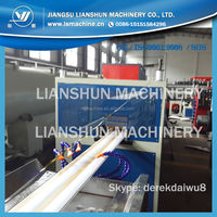 300mm width laminated PVC wall panel extrusion machine