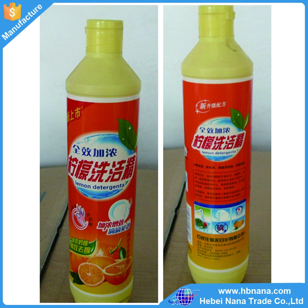 Highly effective decontamination Green Eco-friendly dish washing liquid Enzyme Detergent