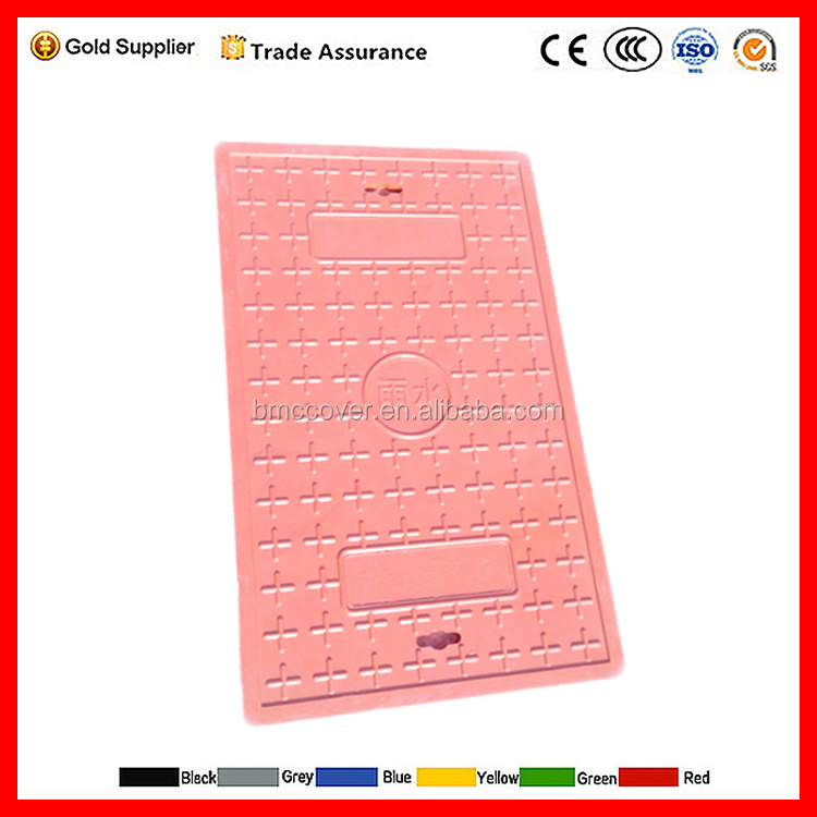 fiberglass road manhole cover or FRP manhole cover