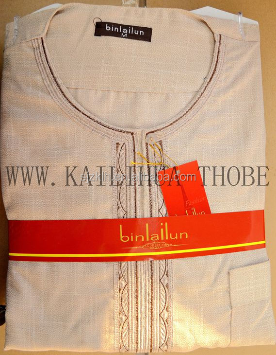Arabian Thobe Jubba For Men