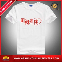 Beautiful t shirt iron on letters polyester t shirt canvas t shirt