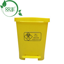 hot sale 40liter mini size hospital plastic foot pedal dustbin