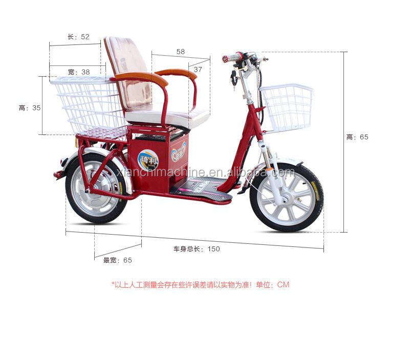 250W 26 Inch Alloy Electric Tricycle, 3 Wheel Electric Bike For Adult