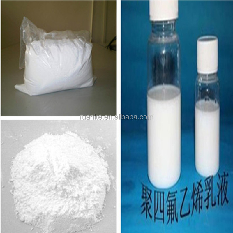 High purity ! ptfe Fine Powder DF-203 for ptfe teflon sheet