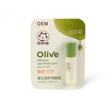 Private Label OEM Natural Organic Olive Baby Kids Lip Balm