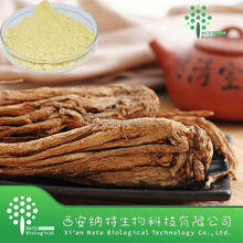 High Quality Angelica sinensis Extract Powder Ligustilide 1% by UV CAS #.:4431-01-0