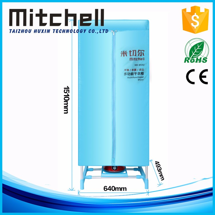 High quality multifunctional stand air portable electric clothes dryer