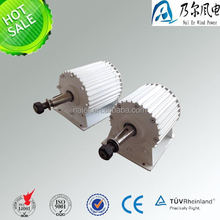 2000w 48V/96V low rpm permanent magnet motor wind generator