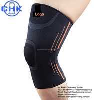 Neoprene Knee Brace/Knee Sleeve with Logo