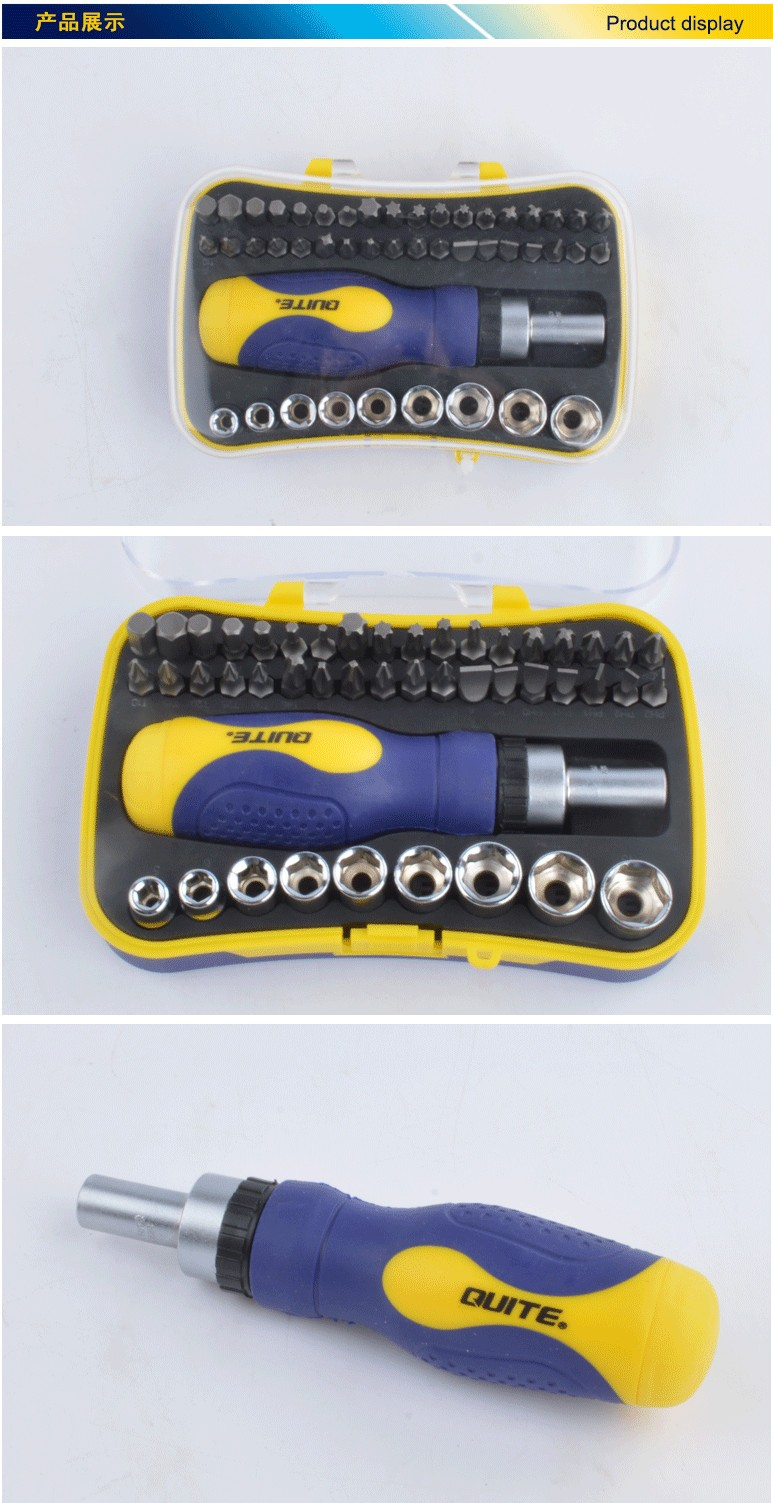 high quality 46 pcs precision craftsman ratchet screwdriver set with case buy ratchet. Black Bedroom Furniture Sets. Home Design Ideas