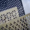 /product-detail/special-hole-shape-perforated-metal-sheet-factory-price-1657863694.html