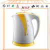 Promotional Mini Plastic Cheap Water Kettle