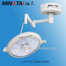 equipment medical orthopedic implant surgical light medical supplier