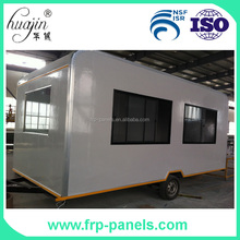 Movable Portable small Prefabricated house