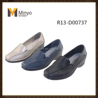 Minyo comfortable pu injection shoes 2016 new style