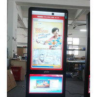 indoor free standing double side lcd screen advertising display digital signage player
