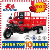 China BeiYi DaYang Brand 150cc/175cc/200cc/250cc/300cc china 3 wheel motor tricycle
